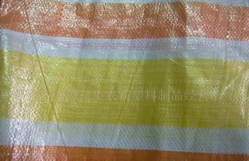 产品价格: 面议 包装说明: 暂无说明   详细说明 彩条布是篷布的一种