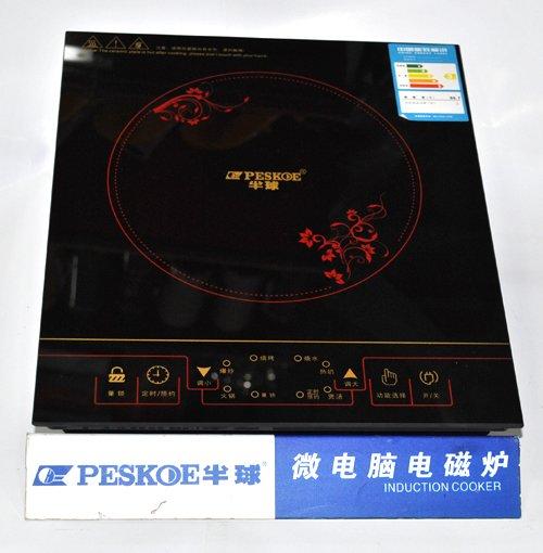 半球电磁炉28 重庆郑周/周策缘电器有限公司