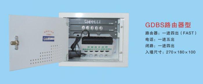光大弱电箱 GDBS路由器型高清图片