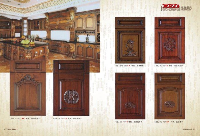 重庆欧化橱柜,重庆整体橱柜定做,重庆定制橱柜衣柜,重庆整体家具定做图片
