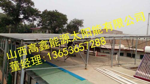太原晋源区姚村30千瓦屋顶电站圆满完工