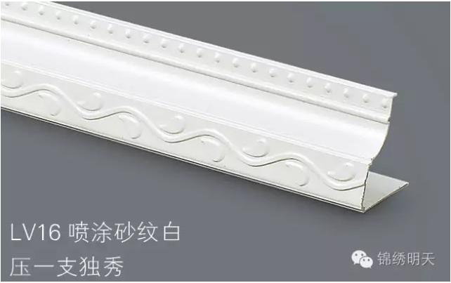 首家采用滚压技术,生产出有浮雕花纹的修边角.