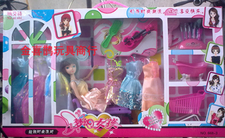 货品名称:hjb-668-3芭比娃娃