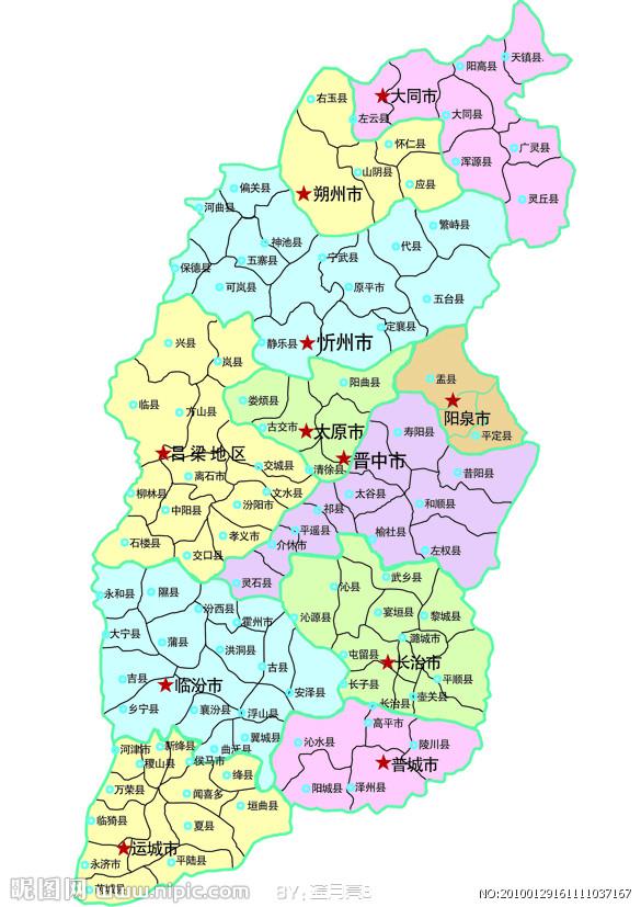 山西地图全图高清版 山西地图全图可放大 山西省地图高清全图 中国山