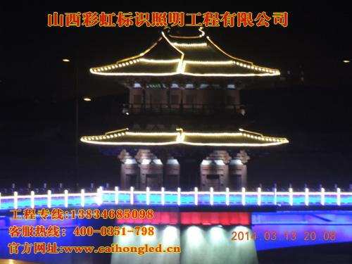 山西景观照明设计,楼体亮化效果图,亮化设计选彩虹包