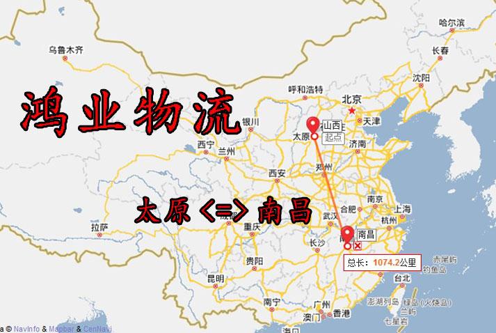 福建福州至厦门地图图片 厦门和福州哪个城市好福州到厦门