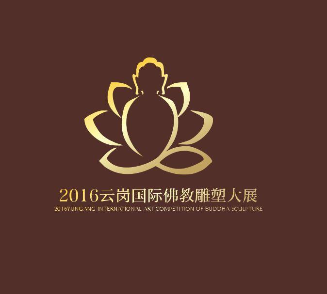 佛教风景名胜区标志