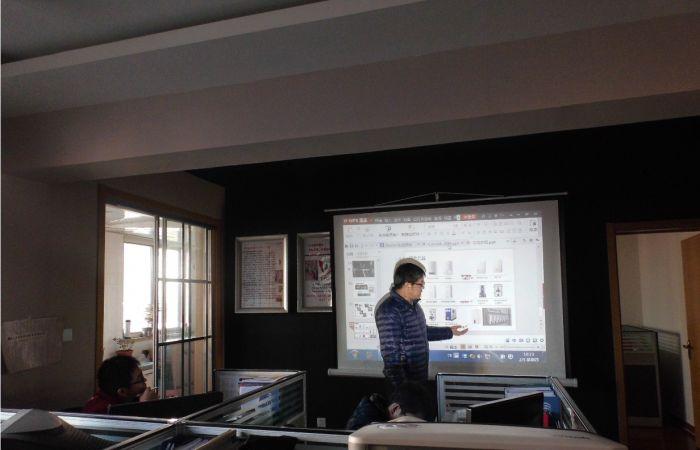 北京庆东来我公司对员工进行专业培训-资讯-易