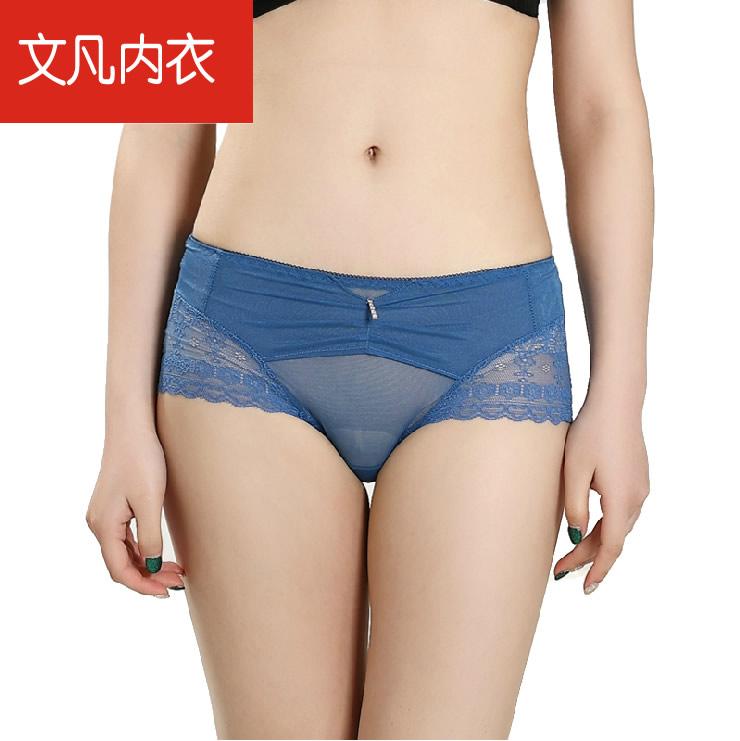 薄款透视三角女性内裤