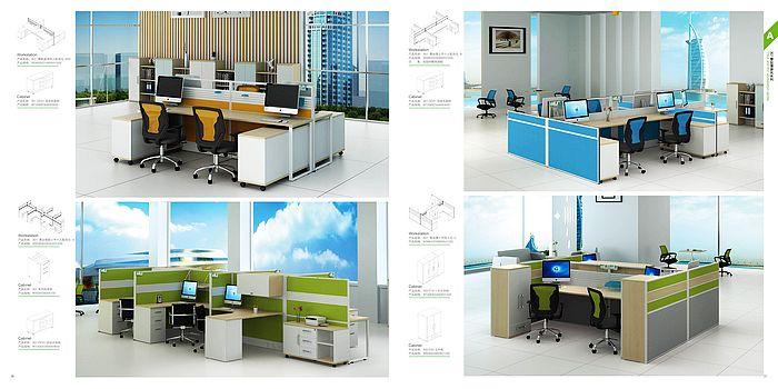 办公家具14 西安九龙优胜办公家具图片