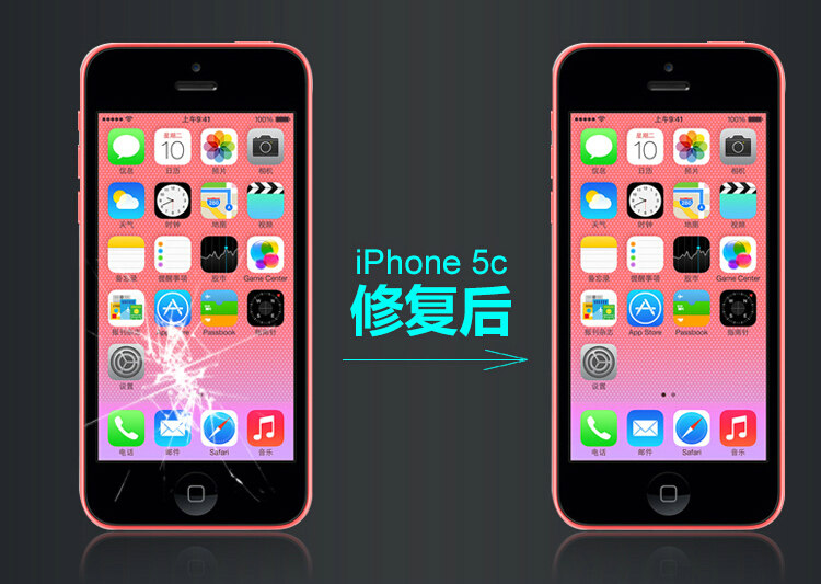 郑州三星,苹果 4 5 6,小米