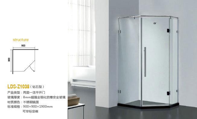 钻石淋浴房lds-z1038(钻石型)
