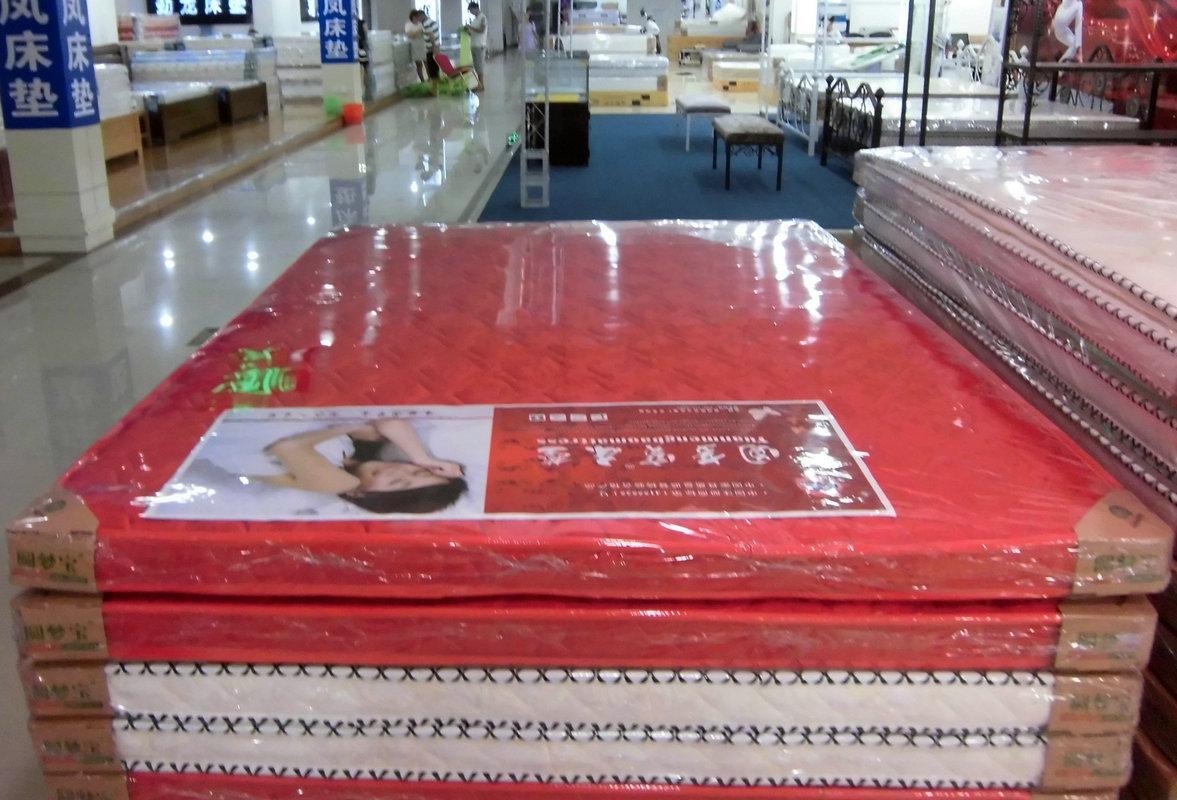 郑州圆梦宝床垫|郑州床垫批发